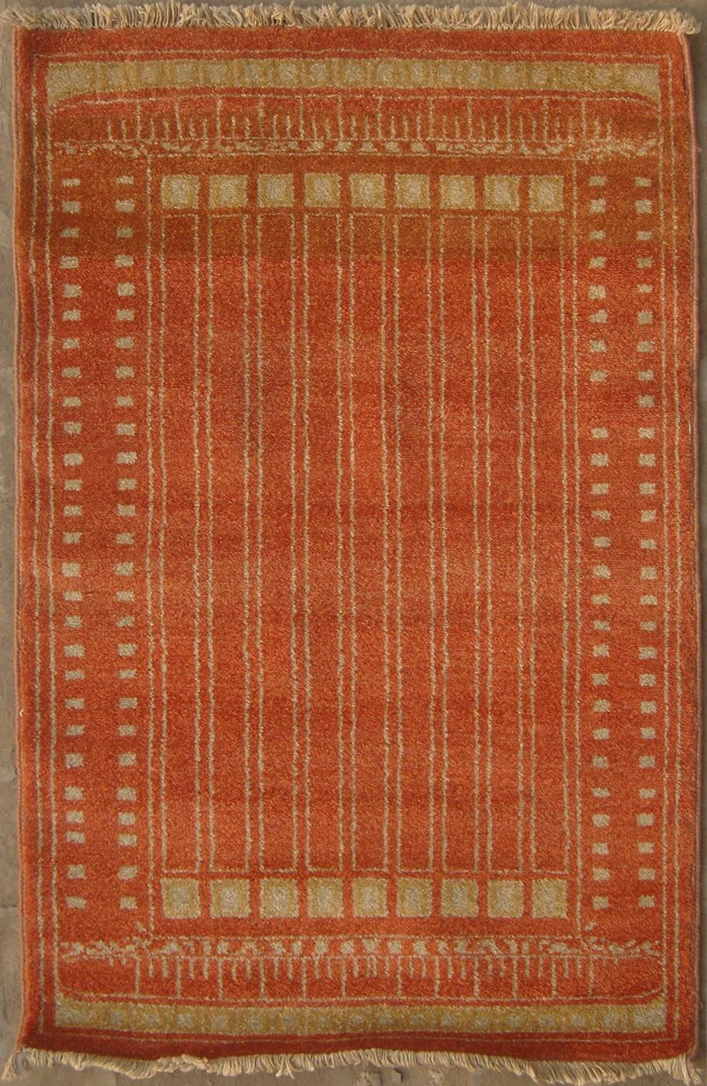 "2'0""x2'11""  Gabbeh Design made with vegetable dye"