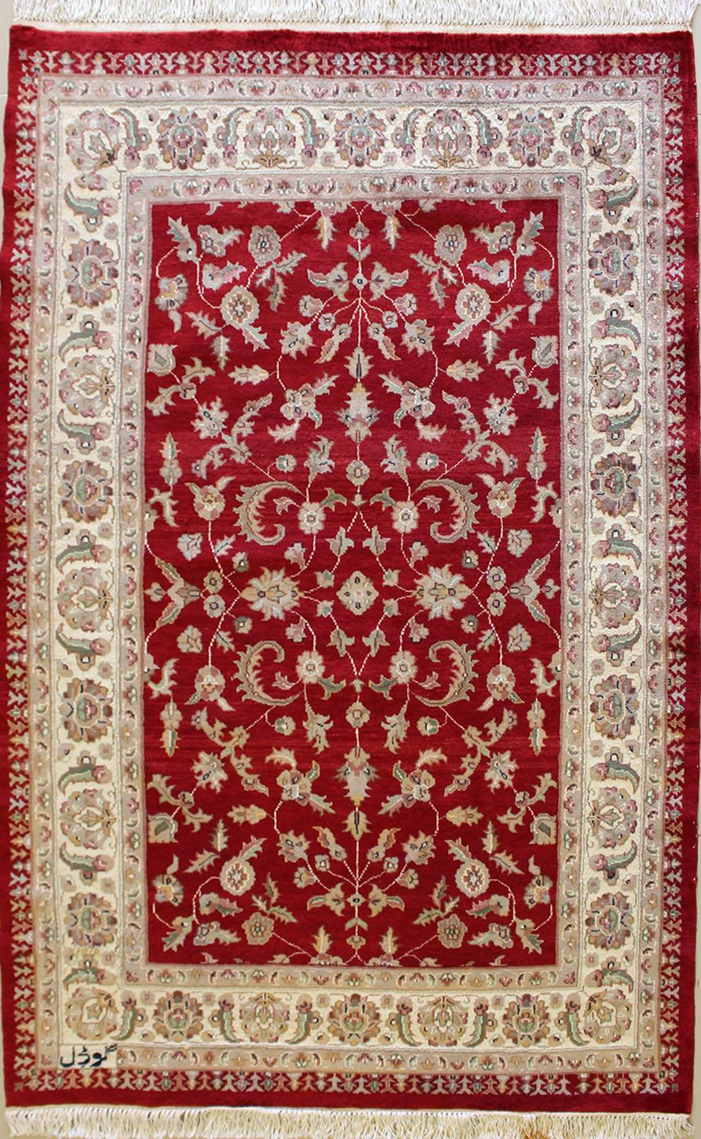 "4'1""x5'9"" Pak Persian Red Color"