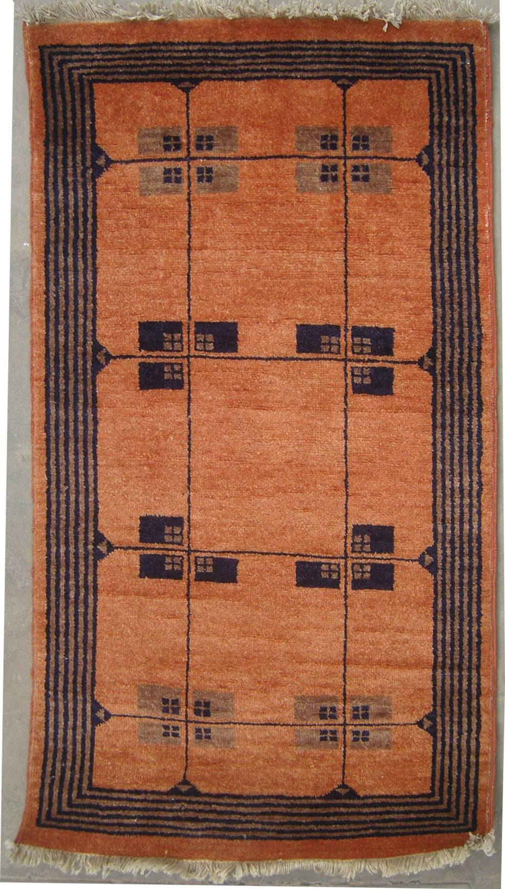 "2'0""x3'4"" Gabbeh Design made with vegetable dyes"